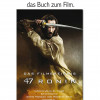 47 Ronin CrossCult