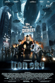 Iron Sky Theatrical Poster