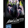 Evangelion 3 Packshot 3D