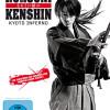 Das deutsche DVD-Cover zu 'Rurouni Kenshin - Tokyo Inferno' (Copyright: Splendid Film, 2014)
