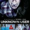 Das deutsche DVD-Cover zu 'Unknown User'. (Copyright: Universal Pictures, 2015)