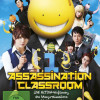 AssassinationClassroom Cover