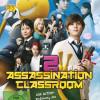 AssassinationClassroom2 Cover