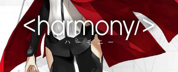 Harmony Hauptplakat