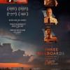 Das deutsche Plakat zu 'Three Billboards Outside Ebbing, Missouri' (2017) (Copyright: Fox Searchlight Pictures, 2017)