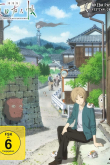 Natsume Cover